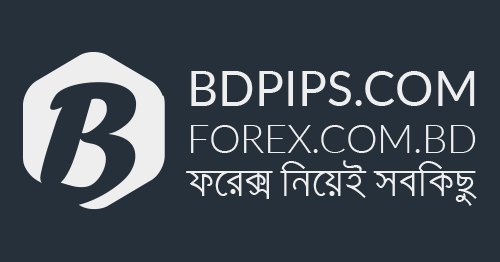 Bdpips forex bangla school